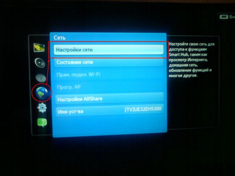 Альтернативные прошивки для для телевизора