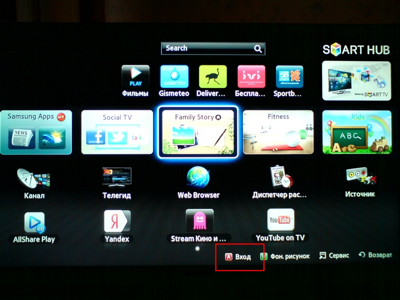 Ttk iptv player